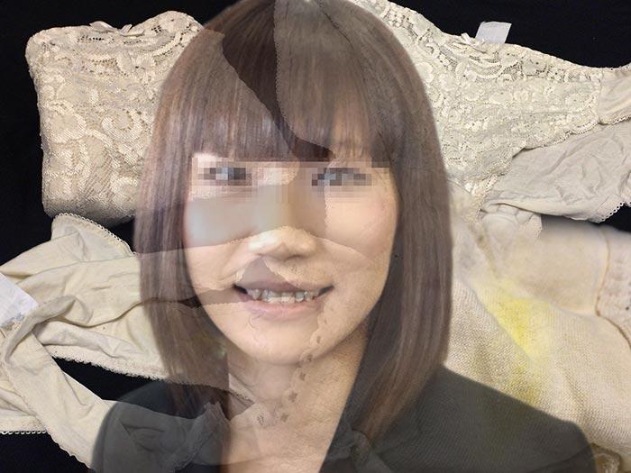 おかっぱ頭をした美容師のシミパン画像