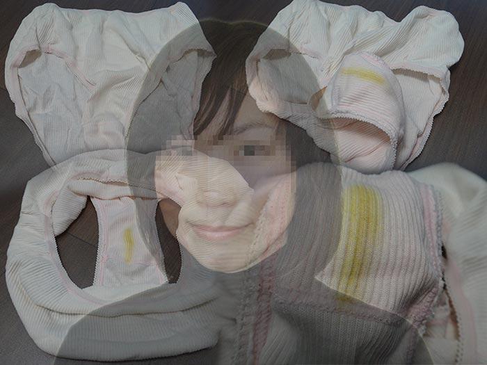 友妻のパンティをキャンプでゲット画像