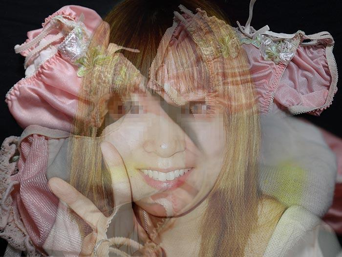 ギャル系妹の汚れパンティ画像