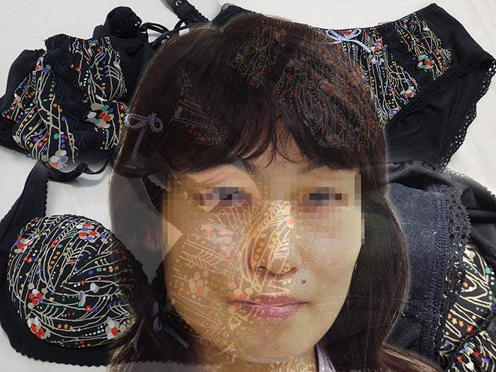 妻のお姉さんの汚パンティ画像
