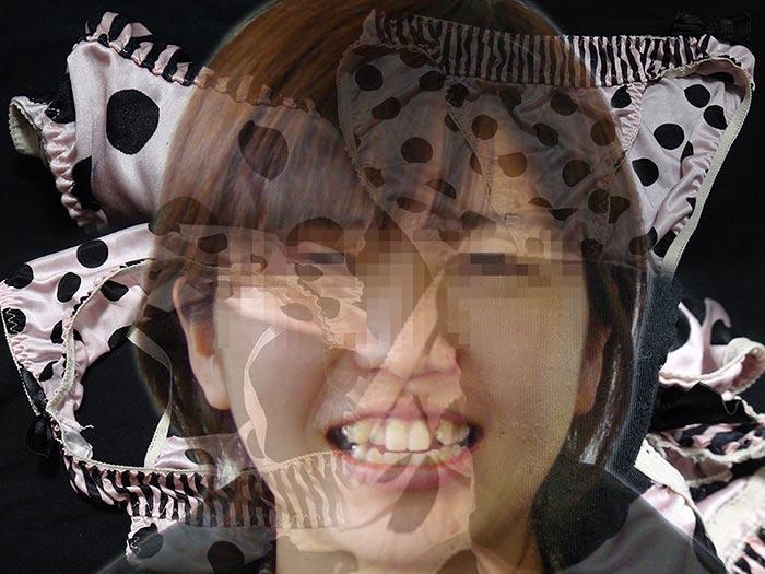 友達の彼女のホットなパンティ画像