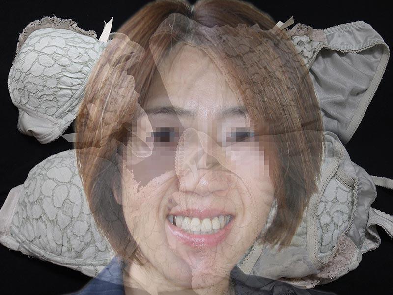 先輩の奥さんの汚れクロッチ画像