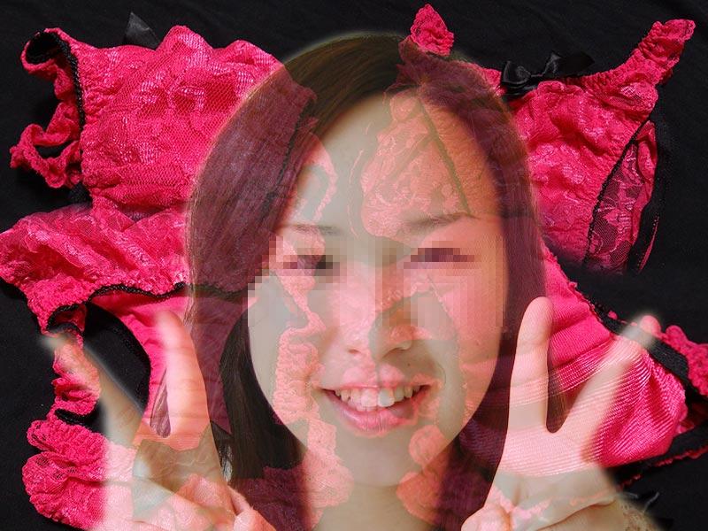 友達の彼女が着用したパンティ画像